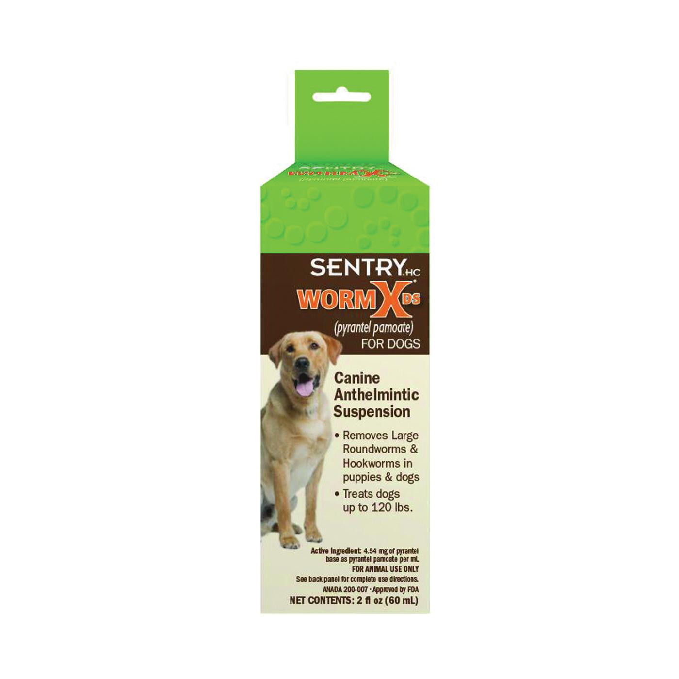 Sentry 17500