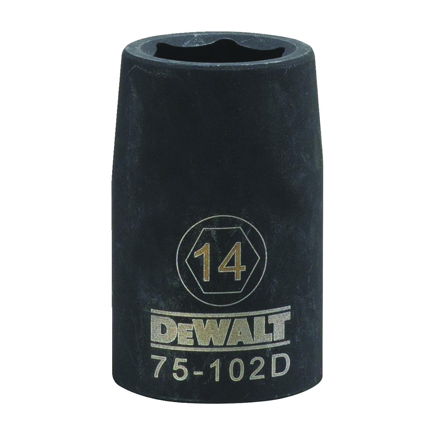 DeWALT DWMT75102OSP