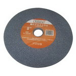 Bench & Pedestal Grinding Wheels