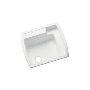 Multi-Purpose Utility Sinks