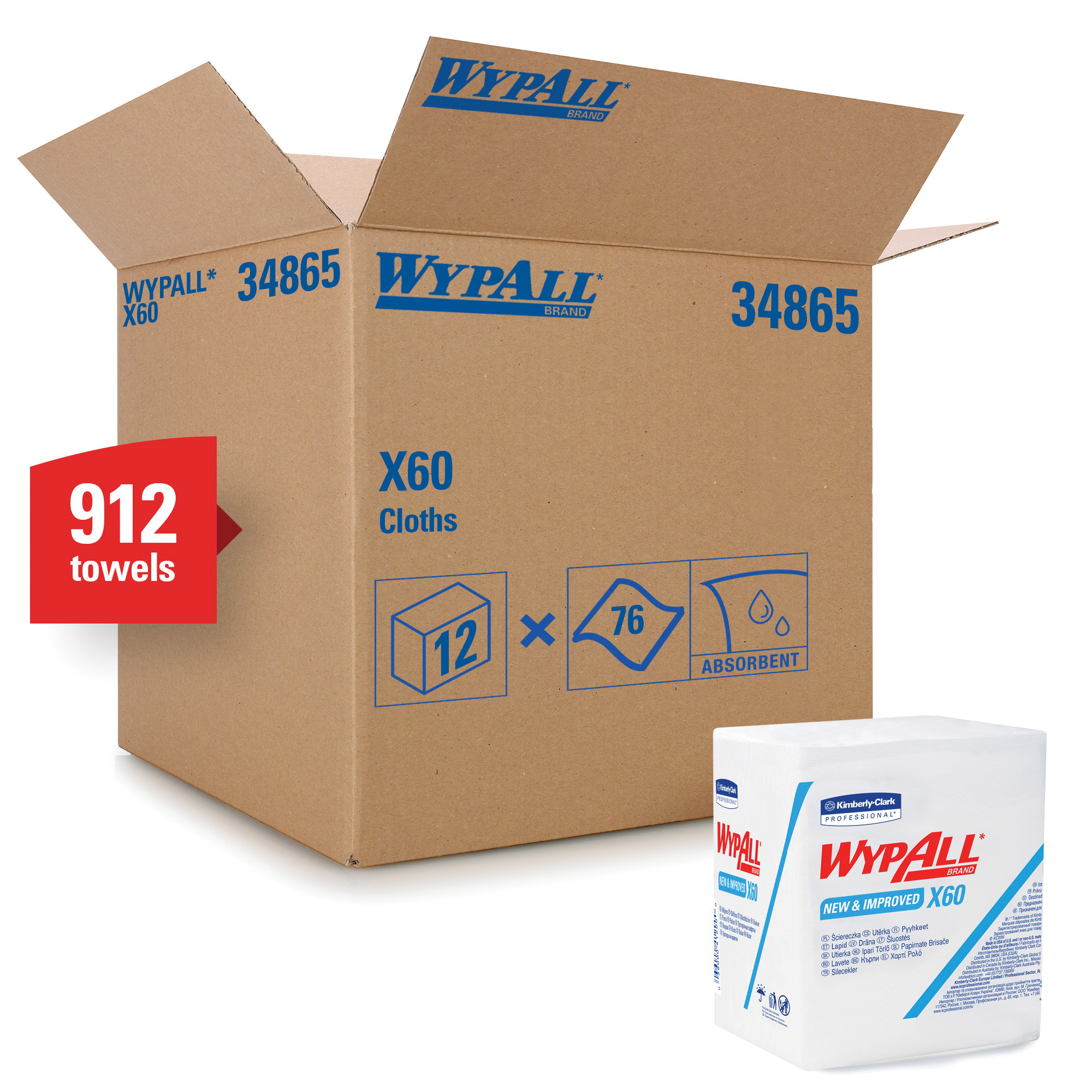 WypAll* 34790 X60 High Tech Disposable Wiper, Hydroknit, White