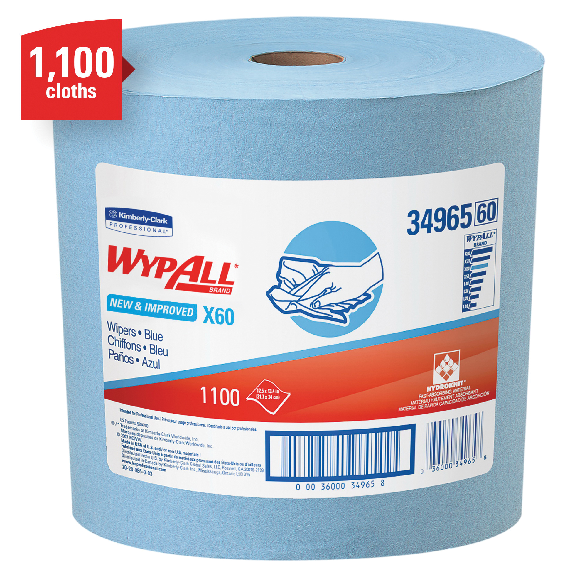 WypAll* 34865 X60 Hygienic Washcloth, 12-1/2 x 12 in, 76 Sheets Capacity, Hydroknit*, White