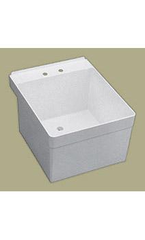 Florestone 20WM-1 Wall Mount Utility Sink - White
