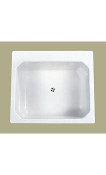 Florestone SR Self Rimming Utility Sink - White